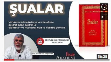 ŞUALAR