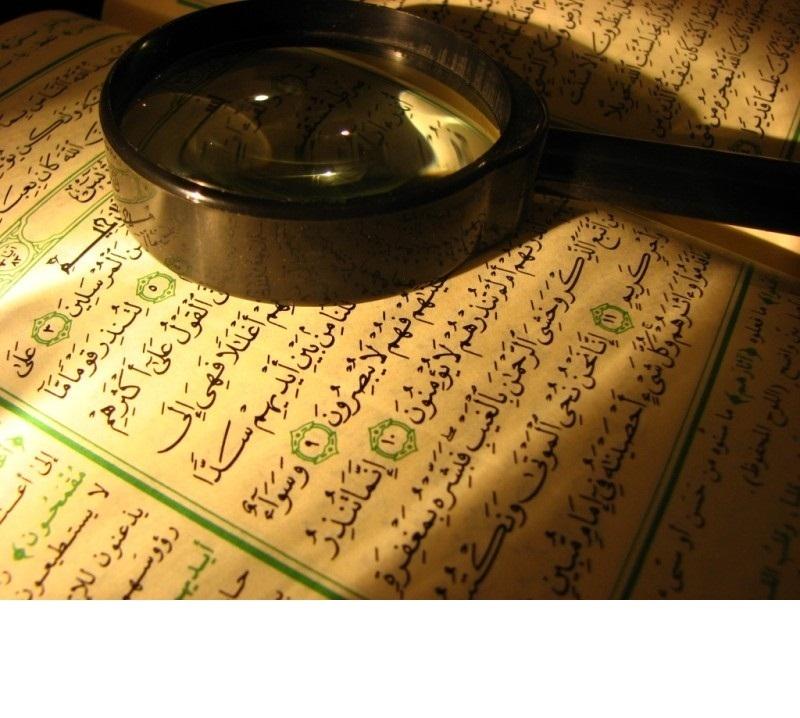 Kur'ân'ı doğru anlamak