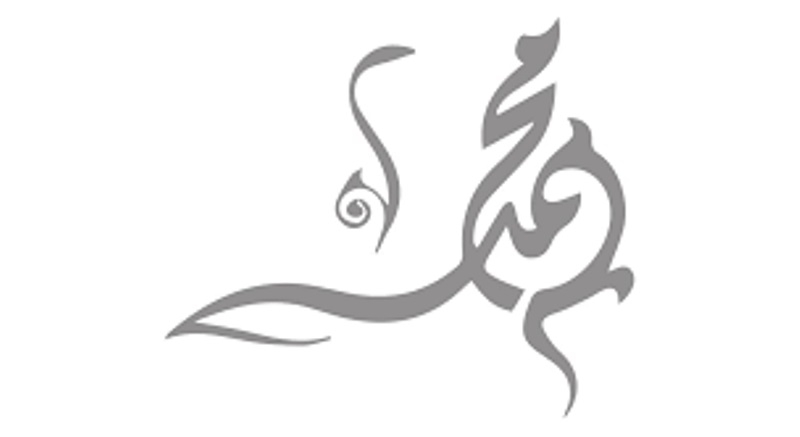 Bediüzzaman'ın İman, Hayat ve Şeriat Sözü Üzerine