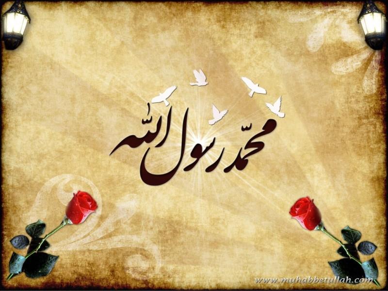 Hz. Mevlana ve Bediüzzaman Said Nursî'nin, İtikatta Mezhepsel Ortak Noktası: Ehl-i Sünnet ve'l-Cemaat Anlayışı