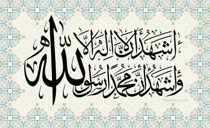 Peygamber Efendimizi (asm) anlamak-3