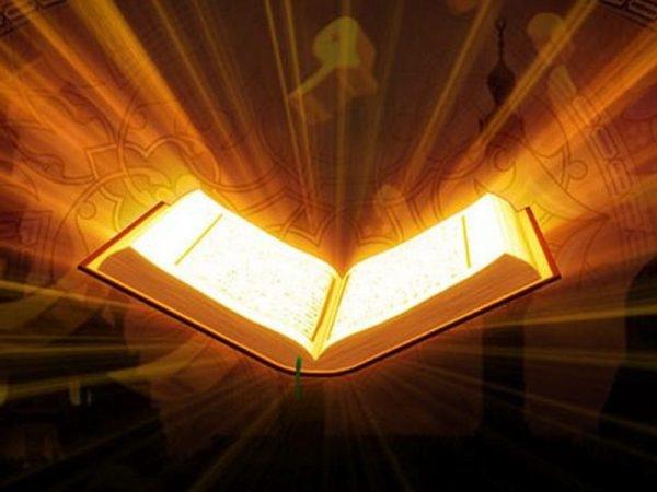 Unsuru'l-belagat İkinci Mesele'de geçen mukarenet, illet, me'haz ve menşe' kavramları hakkında mülahazat